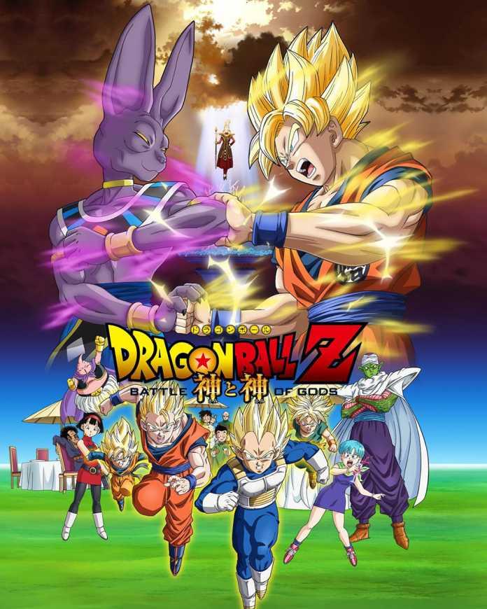 Critica: Dragon Ball Z: A Batalha dos Deuses 1