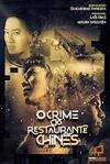 O Crime do Restaurante Chinês Book Cover