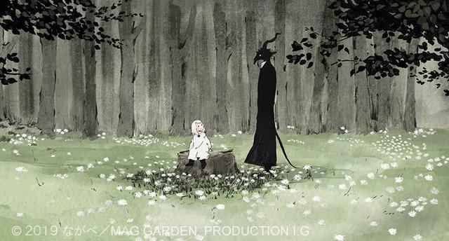 Resenha: A Menina do Outro Lado (Totsukuni no Shoujo) - Nagabe 3