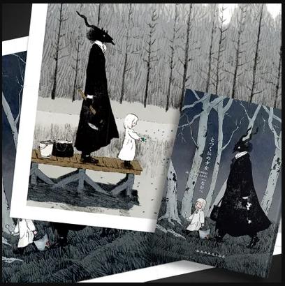 Resenha: A Menina do Outro Lado (Totsukuni no Shoujo) - Nagabe 5