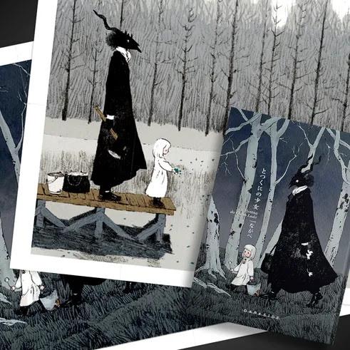 Resenha: A Menina do Outro Lado #2 (Totsukuni no Shoujo) – Nagabe 2