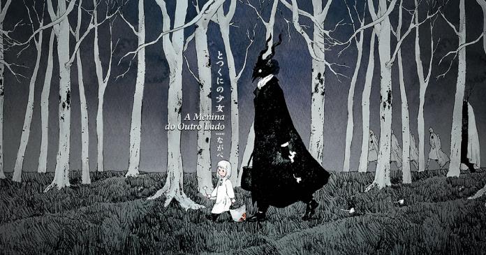 Resenha: A Menina do Outro Lado #2 (Totsukuni no Shoujo) – Nagabe 3