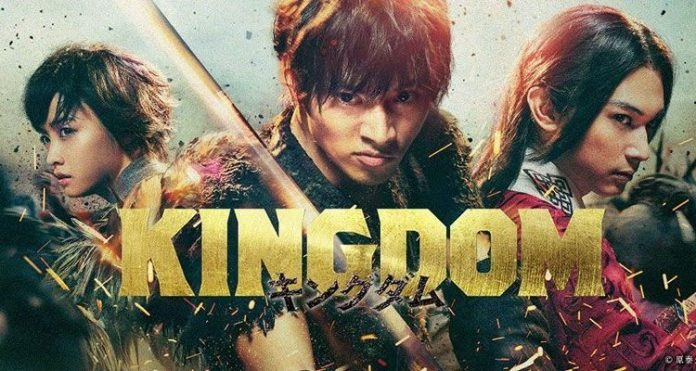 Crítica | Kingdom- Live Action 3