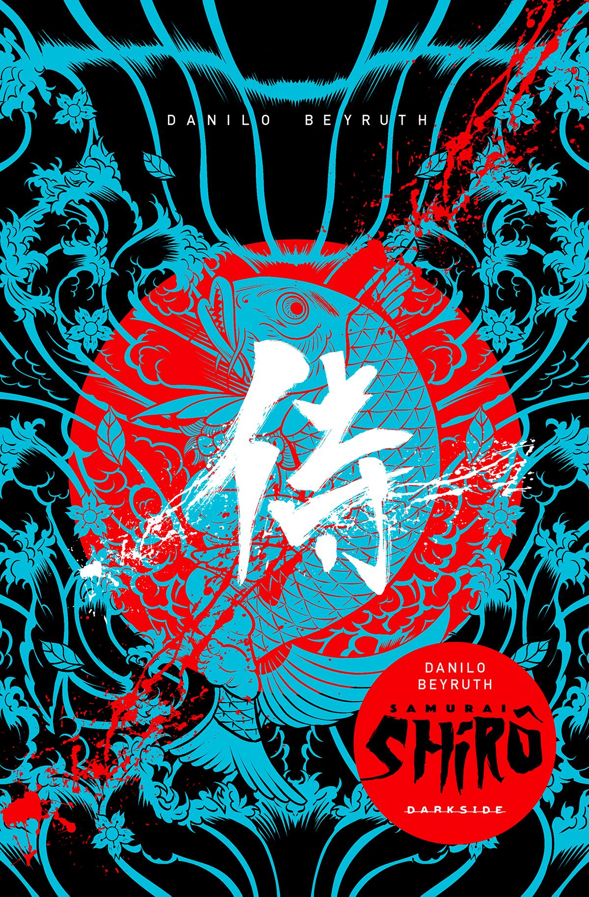 Samurai Shirô | Livro da editora Darkside é adaptado para o audiovisual 1