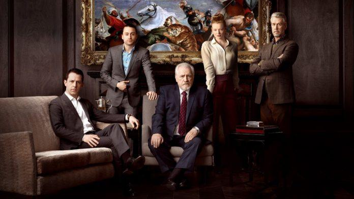 Succession | Imagem: HBO