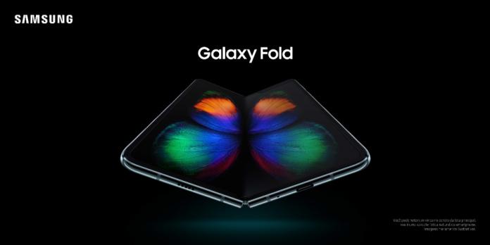Samsung anuncia início das vendas do Galaxy Fold no Brasil 1