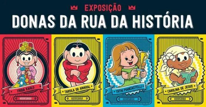 Turma da Mônica apresenta exposição Donas da Rua da História 1