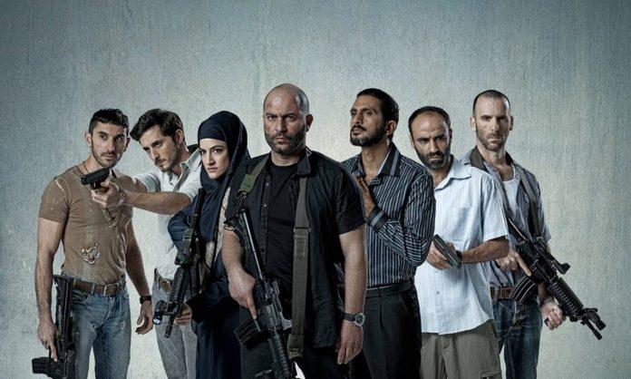 Fauda | 3ª temporada da série da Netflix ganha data de estreia 1