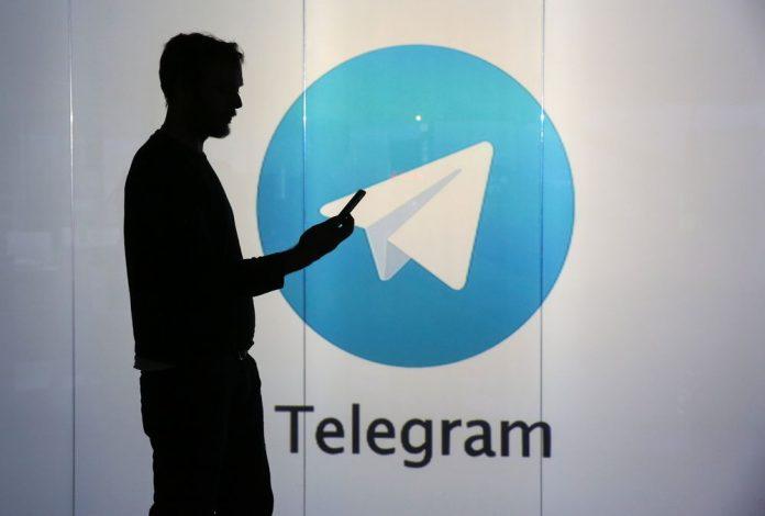 Telegram arrepende-se e já não terá sua moeda própria 1