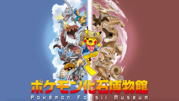 Pokémon ganha Museu de Fóssil no Japão 1